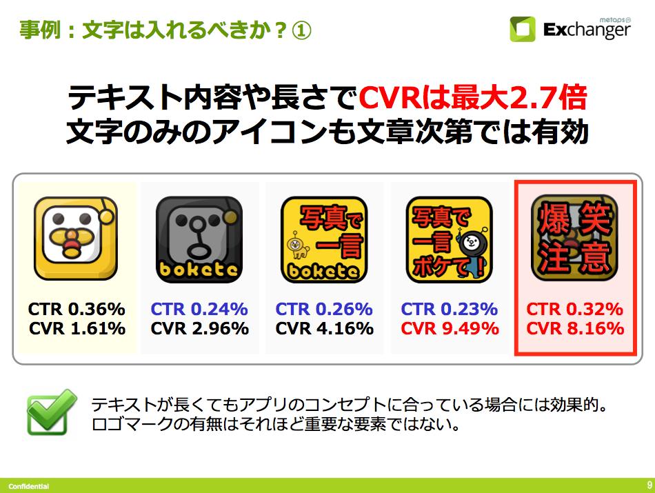 スクリーンショット(2013-08-25 2.51.55)