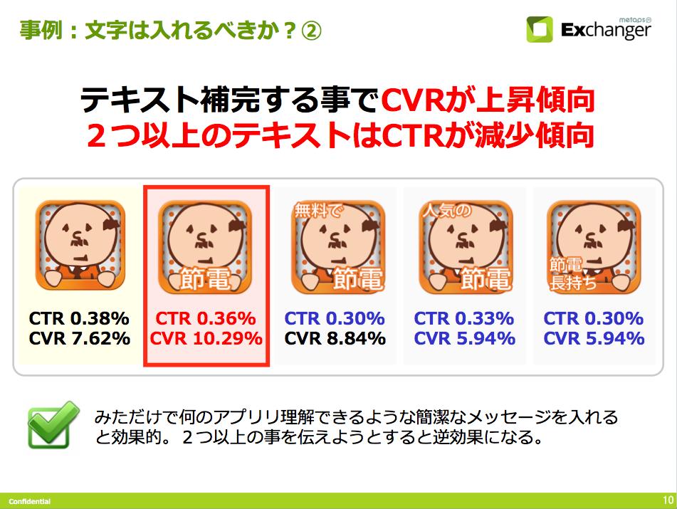 スクリーンショット(2013-08-25 2.52.07)