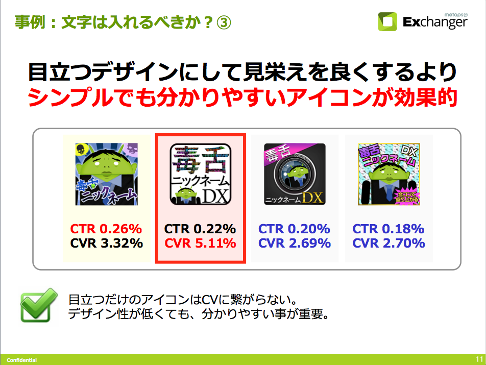 スクリーンショット(2013-08-25 2.52.22)