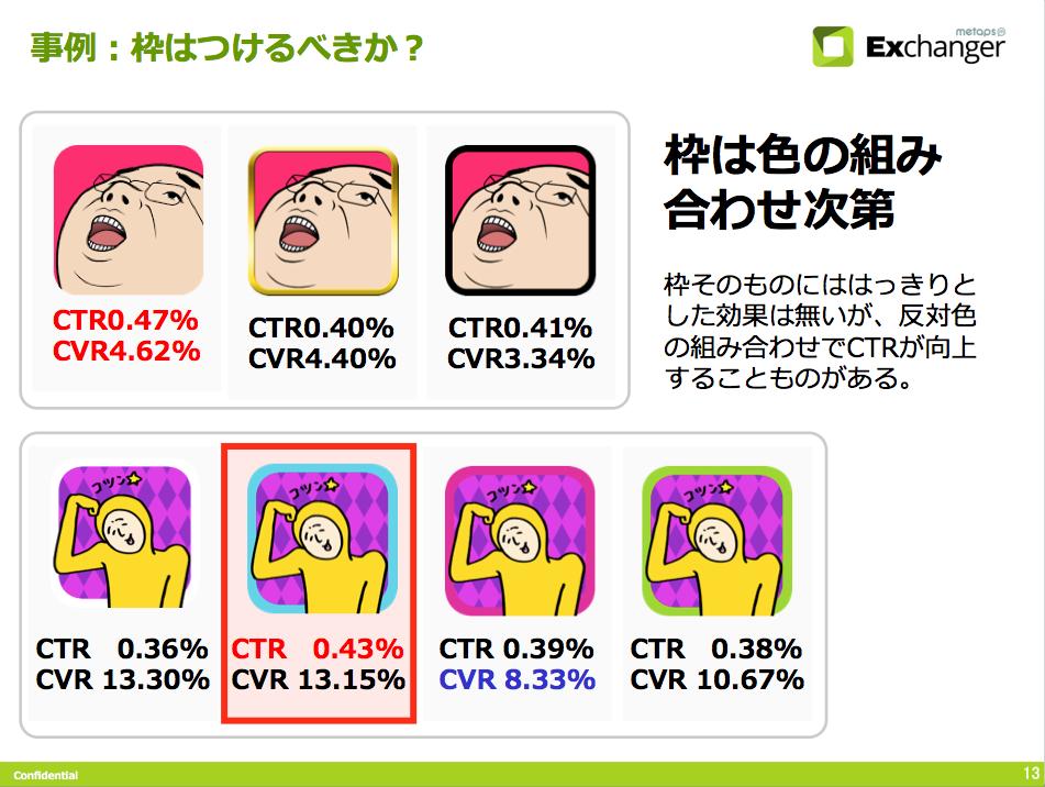 スクリーンショット(2013-08-25 2.53.08)