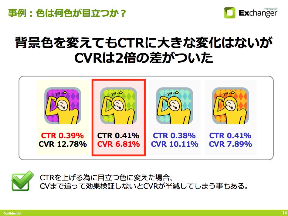 スクリーンショット(2013-08-25 2.53.22)